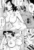 [Bitch Goigostar] Ero BBA - Dosukebe Ha Sengen