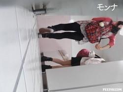 美しい日本の未来 No.84この美脚と距離感