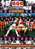 2aze8x9yyl9l GGG Live 065