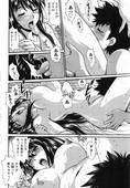 [Manabe Jouji] Kaseifu wa Mama 2 - My Housekeeper is My Stepmother 2