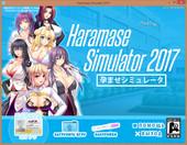 WAIFU - Haramase Simulator 2017 v 0.2.0