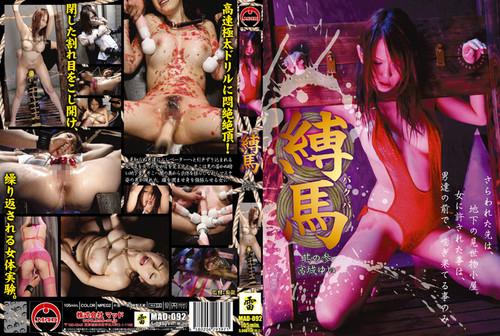 MAD-092 Yui Takashiro See Horses Tied Its