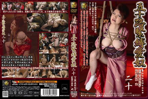 DSE-658 Kitamura, Nobuko Age Fifty Twenty Guys Mature Woman Love Bondage