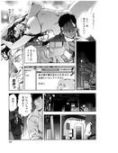 Misaki Yukihiro Full Collection Eng Jap Chi
