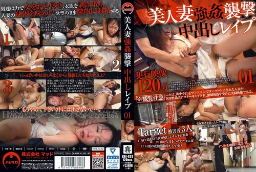 KRI-033 Rape 01 Out Beautiful Wife Brutal Porn Attack In
