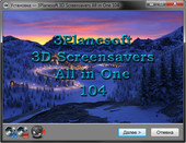 3Planesoft 3D Screensavers All in One 104