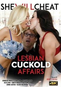 317zodu2fgdl Lesbian Cuckold Affairs