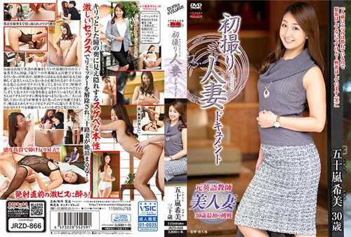 [JRZD-866] 初撮り人妻ドキュメント 五十嵐希美File: JRZD-866.mp4Size: 1322464299 bytes (1.23 GiB), duration: 01:54:09, avg.bitrate: 1545 kbsAudio: aac, 44100 Hz, stereo, s16, 255 kbs (und)Video: h264, yuv420p, 1280×720, 1281 kbs, 29.97 fps(r) (und) Download […]